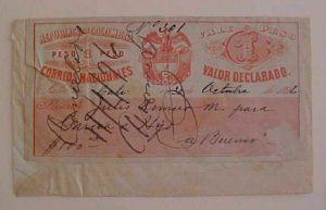 COLOMBIA  #G29 cat.$55.00 OFF COVER 1896 COVER WORTH MUCH MORE