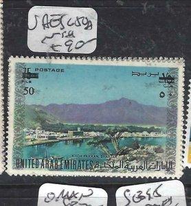 UNITED ARAB EMIRATES  (PP0308B) REVALUED  SG 50A   MNH