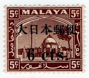 (I.B) Malaya States Postal : Selangor 6c on 5c OP (Japanese Occupation)
