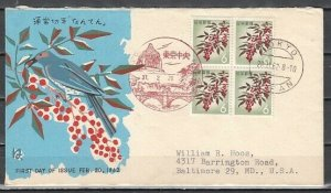 Japan, Scott cat. 747. Flower Blk on 4 issue. First day cover. *