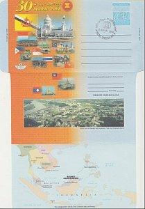 BRUNEI 1998 30th Anniv ASEAN aerogramme - commem cancel cto.................K272