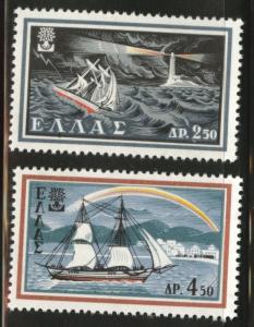 GREECE Scott 667-668 MNH** 1960 Refugee Year set