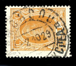 RUSSIE / SOVIET UNION - 1929 (2 Oct) -  MOSCOU  (French) DATE STAMP ON Mi.339