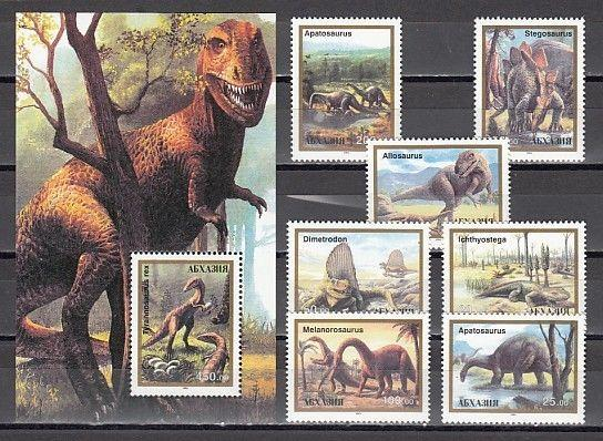 Abkhazia, 1993 Russian Local. Dinosaurs issue and s/sheet.