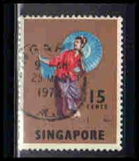 Singapore Used Fine ZA5949