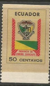 Ecuador SC 832 Partial Imperf MOG (5cgn)