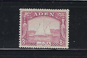 ADEN SCOTT #8 1937 DHOWS 8AS (ROSE LILAC) - MINT LIGHT HINGED