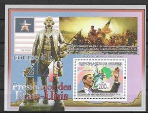 Guinea MNH S/S 44th President Barack Obama