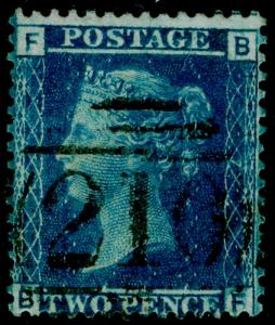 SG45, 2d blue PLATE 7, FINE USED. Cat £65. BF
