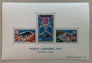 Dahomey 1967 Boy Scout Jamboree MS, MNH.  Scott C59a, CV $3.50