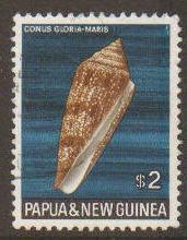 Papua New Guinea #279 Used