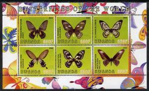Rwanda 2009 Butterflies perf sheetlet containing 6 values...