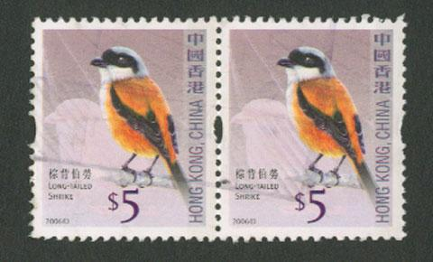 Hong Kong VFU pair of $5 stamps   current issue