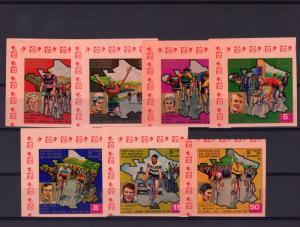 Equatorial Guinea 1973 Tour de France CYCLING Set Imperforated Mint (NH)