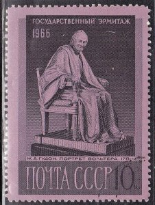 RUSSIA  SC# 3292 **MNH** 1966  10k  SEE SCAN