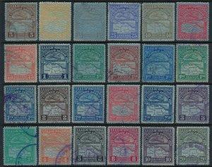 Venezuela #C17-40  CV $65.45
