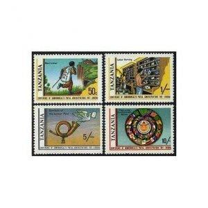 Tanzania 181-184,MNH.Michel 181-184.Postal Conference,1981.Raider,Carrier Pigeon