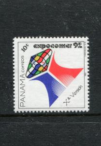Panama 795, MNH, 1992 Expocomer'92 Int Comercial EXPO. x26694