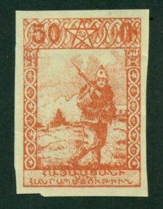 Armenia 1921 #283 MH SCV(2020)=$0.30