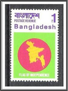 Bangladesh #4 (v) Flag of Independence MNH