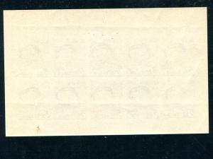 Japan #456 Laughing Boy sheet   VF NH