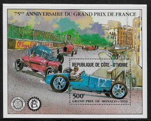 Ivory Coast #616 MNH S/Sheet - Grand Prix Cars