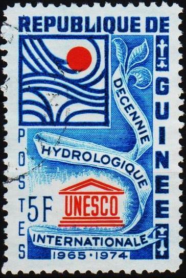 Guinea. 1966 5f. S.G.558 Fine Used
