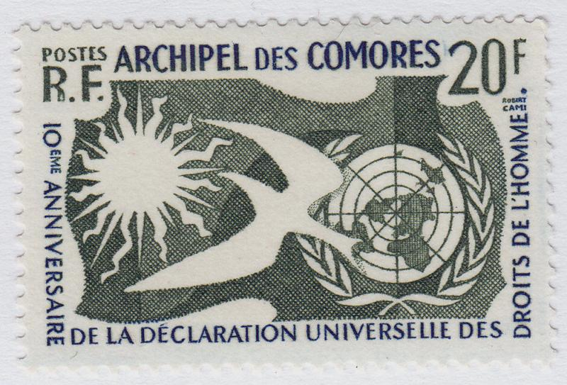 COMOROS ISLANDS MLH Scott # 44 Human Rights (1 Stamp)