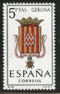 SPAIN Scott 1062 MH* Gerona Coat of Arms
