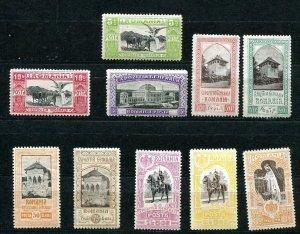 Romania 1906 Mi 197-199 and 201-07 MH 9648