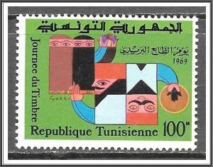 Tunisia #524 Stamp Day MNH