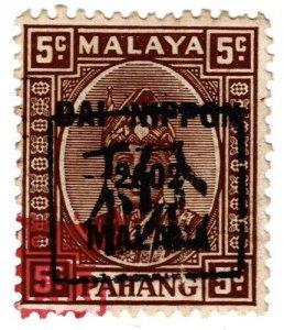 (I.B) Malaya States Revenue : Pahang 5c (Japanese Occupation)