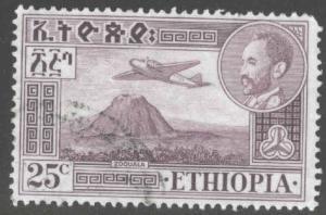 Ethiopia (Abyssinia) Scott C25 Used  airmail stamp
