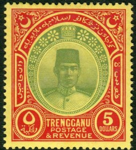 TRENGGANU-1938 $5 Green & Red/Yellow.  A mounted mint example, toned gum Sg 44