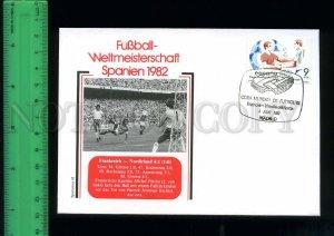 220645 SPAIN 1982 Soccer Football World Cup ESPANA 82 France Netherlands match