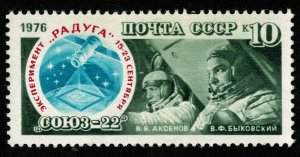 Space (2812-Т)