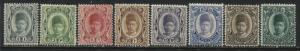 Zanzibar 1908-09 1 cent to 50 cents mint o.g.