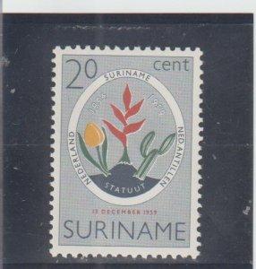 Suriname  Scott#  276  MNH  (1959 Symbolic Flowers)