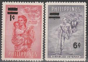 Phillipine Is #648-9  MNH F-VF (SU6182L)