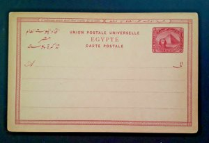 Egypt Postcard Postal Stationery Cover