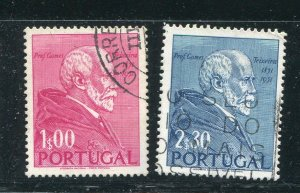 Portugal #751-2 Used  - Make Me A Reasonable Offer