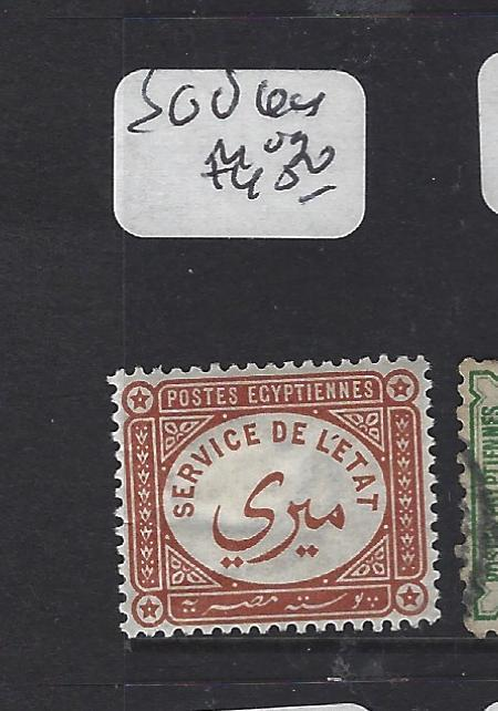 EGYPT  (P1808B)  OFFICIAL  SG O64   MOG