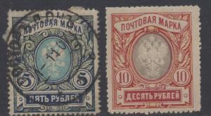 *Russia # 71, 72 1MNH 1Used, Fine