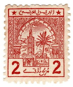 (I.B) French Morocco Local Post : Cherifien 2c