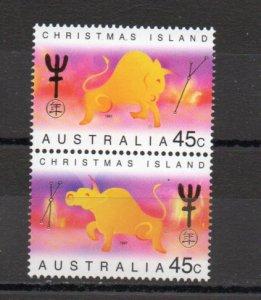 Christmas Island 406a MNH (B)