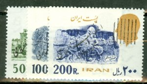 Q: Iran 2008-2018 MNH CV $87.25; scan shows only a few