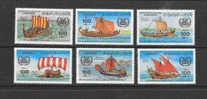 SHIPS - LIBYA #1090-93   ANCIENT SAILING SHIPS  MNH