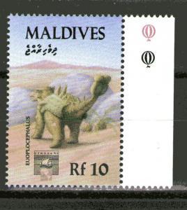 Maldive Islands 1740 MNH