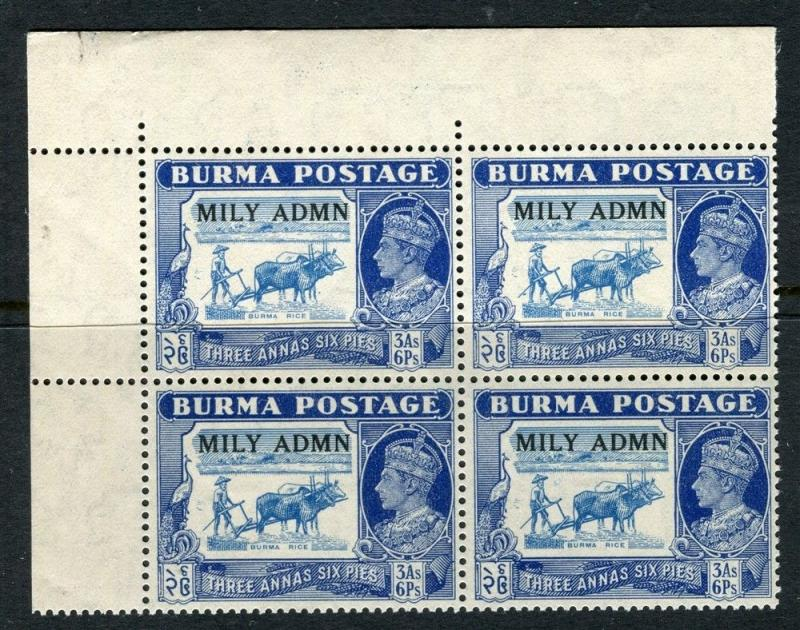 BURMA; 1945 Mily ADMN early GVI issue Mint hinged 3a. 6p. Corner Block