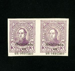 Paraguay Stamps # 403 LH Imperf Pair